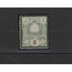 1882  IRAN - PERSIA ALLEGORIA 1 VAL NUOVO MNH  MF19858