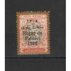 1926 IRAN - PERSIA  EMISSIONE 1909 SOPRASTAMPA BILINGUE  1 VAL YVERT 507 MLH MF19880