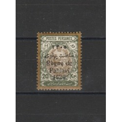 1926 IRAN - PERSIA  EMISSIONE 1909 SOPRASTAMPA BILINGUE  1 VAL YVERT 508 MLH MF19874