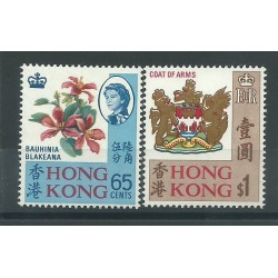 HONG KONG 1968 DEFINITIVA 2 V MNH YV 236-237 MF24922