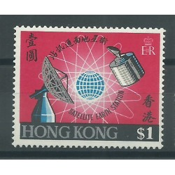 HONG KONG 1969 STAZIONE MONDIALE SATELLITARE 1 VAL MNH YV n 243 MF24913