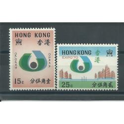 HONG KONG 1970 EXPO DI OSAKA  2 V MNH YV 246-247 MF24917