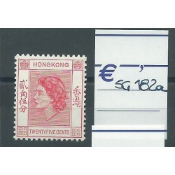 HONG KONG 1954-60 ELIZABETH...