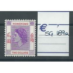 HONG KONG 1954-60 ELIZABETH II 25 CENT ROSA ROSSO 1 V MNH SG 182a MF24899