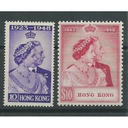 HONG KONG 1948 NOZZE...