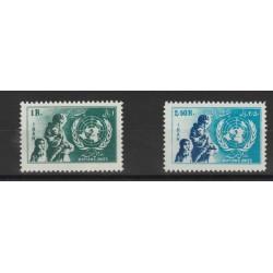 1953 IRAN - PERSIA  GIORNATA ONU 2 VALORI NUOVI MNH MF19829