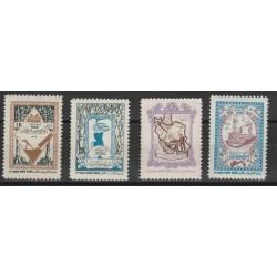 1954 IRAN - PERSIA  CONGRESSO FORESTE  4 VALORI NUOVI MLH MF19878