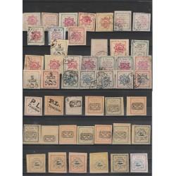 1902 IRAN - PERSIA  SOPRASTAMPA  PROVVISOIRE 24 VAL  MNH MF19993