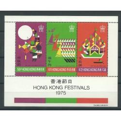 HONG KONG 1975 FESTIVAL 1 BF MNH YVERT BF2 MF24933