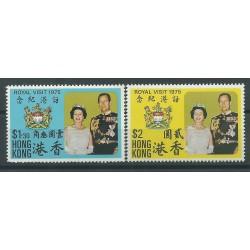 HONG KONG 1975 VISITA RALE 2 VAL MNH YV n 295-296 MF24941