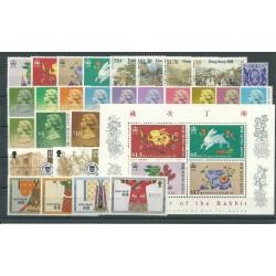 HONG KONG 1987 YEAR SET...