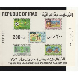1971  IRAQ GIOCHI PAN ARABI 1 FOGLIETTO  MNH MF50109