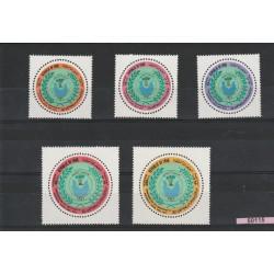 1971  IRAQ  BANCA RAFIDAIN  5  VAL MNH MF50115