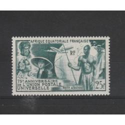 AFRIQUE EQUATORIALE FRANCAISE 1940  EMISSIONE DI LONDRA 14 VAL MNH MF50211