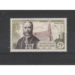 AFRIQUE EQUATORIALE FRANCAISE 1952  AUGOUARD VAL MNH MF50195