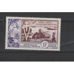 AFRIQUE EQUATORIALE FRANCAISE 1954  LIBERAZIONE  1 VAL MNH MF50210