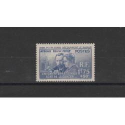 AFRIQUE EQUATORIALE FRANCAISE1938  PIERRE MARIE CURIE 1 VAL MLH MF50238