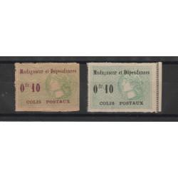 MADAGASCAR 1919 PACCHI POSTALI 2 VAL MLH MF20224