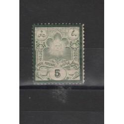 1882  IRAN - PERSIA ALLEGORIA 1 VAL NUOVO MNH  MF50156