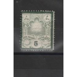 1882  IRAN - PERSIA ALLEGORIA 1 VAL NUOVO MNH  MF5029284