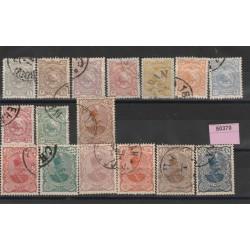 1898 IRAN - PERSIA EFFIGIE SCIA E LEONE DI PERSIA 16 VALORI USATI MF50370