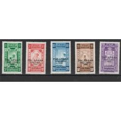 1960 ETIOPIA  CROCE ROSSA 5 VAL MNH  MF50474