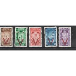 1943 ETIOPIA  OBELISCO DELLA VITTORIA  5 VAL USATI MF50445