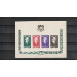 19487 SIRIA PRESIDENTE KOUATLY 1 BF MNH YVERT BF 7 MF50532