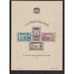 1947 SIRIA CONGRESSO  INGENIERI 1 BF MNH YVERT BF2 MF50533