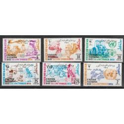 QATAR 1971  ONU YVERT N 255/60 - 6 VAL   MNH MF50548