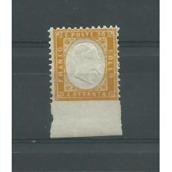 1862 REGNO VITTORIO EMANUELE II 80 C ND BORDO INTEGRALE MLH CAFFAZ  MF11569