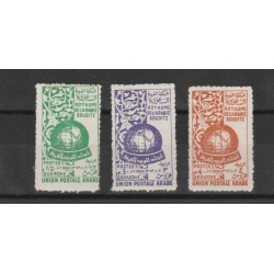 ARABIA SAUDITA 1955 UNIONE POSTALE ARABA  YVERT N 146-48 - 3V MLH MF50563