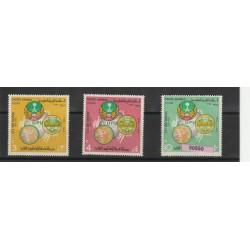 ARABIA SAUDITA 1971  UNIVERSITA   YVERT N 395B/D-  3 V  MNH MF50550