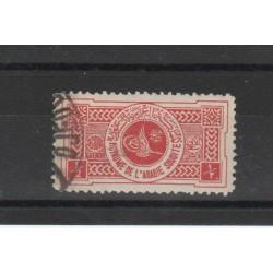 ARABIA SAUDITA 1934  INVALIDI DI GUERRA YVERT N 111- 1V USATO MF50465
