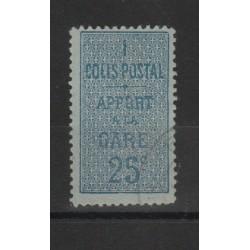 ALGERIE ALGERIA 1899  PACCHI POSTALI  1 VAL USATO  YVERT N 1  MF50493
