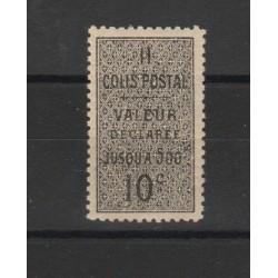 ALGERIE ALGERIA 1899  PACCHI POSTALI  1 VAL MLH  YVERT N 2  MF50492