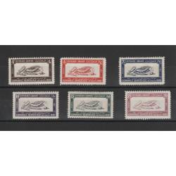 1930  LIBANO  SERICOLTURA   6  VAL   MLH  MF50570