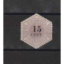 1877 / 1903  OLANDA NEDERLAND  FRANCOBOLLI PER TELEGRAFO 1 VAL MLH UNIF  N 5 MF50454