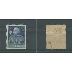 1925 OLTRE GIUBA GIUBILEO LIRE 1 DENT 13 1/2  1 V MLH A. DIENA -L. GAZZI MF25253
