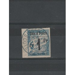 COTE D IVOIRE 1903  PACCHI POSTALI  1  VAL USATO MF50811