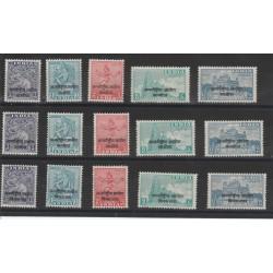 19574 INDIA FRANCHIGIA FORZE ARMATE  CAMBOGIOA LAOS VIETNAM 15 V MLH  MF50823