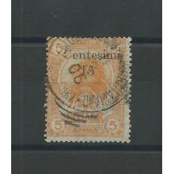1905 SOMALIA 15 CENT SU 5 ANNA ARANCIO 1 VALORE USATO L. GAZZI MF25268