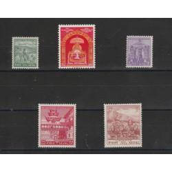 NEPAL 1956 INCORONAZIONE RE MAHENDRA 5 VAL MLH MF50817