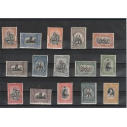 1927 PORTOGALLO INDIPENDENZA  15 VALORI NUOVI MNH MF50874