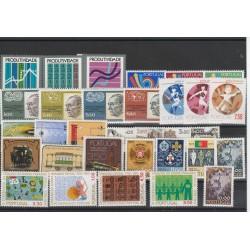 19723  PORTOGALLO PORTUGAL ANNATA COMPLETA 32 VALORI - NUOVI MF50859