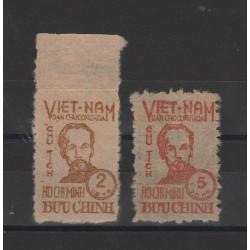 1949 VIETNAM  HO-CHI-MINN 2 VAL NUOVO SG MF51028