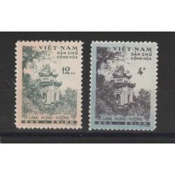 1960 VIETNAM DEL NORD  TEMPIO DI HUNG - VUONG  2 VAL NUOVI MF51012