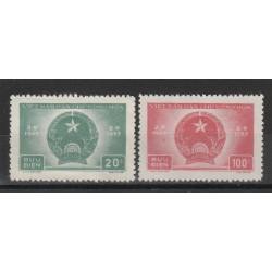 1957 VIETNAM  FESTA NAZIONALE 2 VAL MLH  SG MF51092