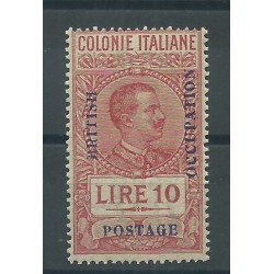 1941 AOI MARCA DA BOLLO SOPRASTAMPATA BRITISH OCCUPATION LIRE 10 MNH MF25316