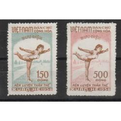 1958 VIETNAM  DEL NORD PRO CULTURA PSICHICA 2 VAL  MLH  SG MF51094